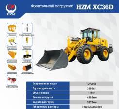 HZM. Фронтальный погрузчик XC36D. Новый, 3 300кг., Дизельный, 1,80куб. м.