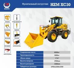 HZM. Фронтальный погрузчик XC30. Новый, 3 000кг., Дизельный, 1,80куб. м.