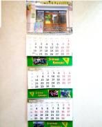 Визитки, листовки, магниты, календари. Вся полиграфия