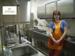 Кухонный работник. Улица Электрозаводская 33