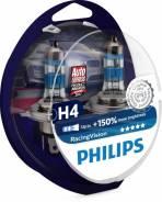 Лампа галогеновая Racing Vision H4 +150% (2 лампы) 12V 55W P43t-38 S2 Philips 12342RVS2