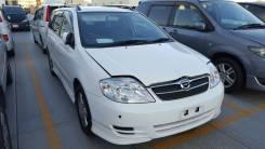 Стекло лобовое. Toyota: Allex, Corolla Axio, Corolla Fielder, Corolla, Corolla Runx Двигатели: 1NZFE, 2ZZGE, 1ZZFE, 2C, 2NZFE, 3ZZFE, 3CE, 1CDFTV, 4ZZ...