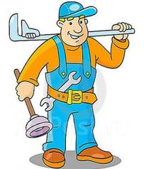 Услуги сантехника, опыт работы, качество, низкие цены