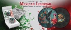* Мексика 1 унция 2016 Frida Kahlo * Фрида Кало * Бабочка * Цветная
