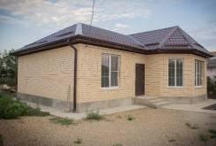 Новый дом от собственника. Краснодарская, р-н Карасунский, площадь дома 110кв.м., централизованный водопровод, электричество 15 кВт, отопление газ...