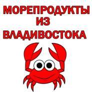 Краб, Креветка, Гребешок из Владивостока! Доставим на Дом или по России!
