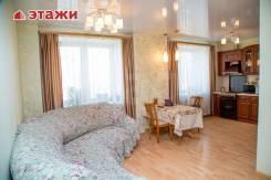3-комнатная, улица Комсомольская 25б. Первая речка, проверенное агентство, 83кв.м. Интерьер