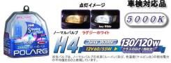 Лампы H4 12V 60/55W=> 130/120W 5000K P43t-38 T16 (2шт. в блистере) POLARG P0854