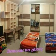 Мебель для детской комнаты на заказ по индивидуальному проекту и разме