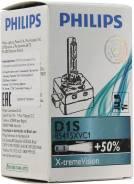 Снят, замена 85415 XV2C1 Лампа ксеноновая D1S X-tremeVision +50% 4800K 85V 35W PK32d-2 C1 Philips 85415XVC1