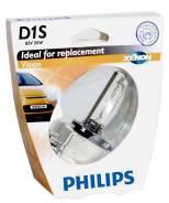 Лампа ксеноновая D1S Vision 4600K 85V 35W PK32d-2 S1 Philips 85415VIS1