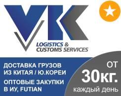 Официальная доставка грузов из Китая, от 37 руб/кг