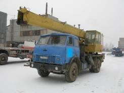 Ивановец КС-3577. Продается кран автомобильный КС-3577 на шасси МАЗ-5334, 14 000кг.