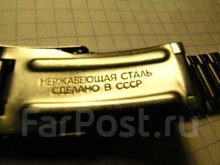 Браслет для часов из СССР.