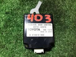 Блок управления дверями. Toyota Vista, SV50, SV55, ZZV50 Toyota Vista Ardeo, SV50, SV50G, SV55, SV55G, ZZV50, ZZV50G Isuzu D-MAX, TFB5CF, TFB5CK, TFB5...