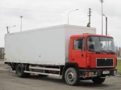 MAN. 18.192 фургон с гидробортом, 6 871куб. см., 18 000кг., 4x2