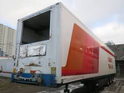 Gray Adams. Разборка полуприцепов фургон изотермический , 2006