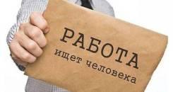 "Грузчик. ООО ""Прим-Груз"". Улица Ленина 22"