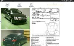 Nissan Bluebird Sylphy. автомат, передний, 2.0 (133л.с.), бензин, 87 000тыс. км