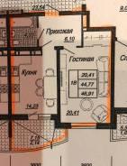 1-комнатная, проезд Репина 3. 9 й километр, частное лицо, 47кв.м.