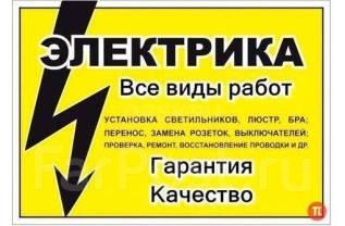 "Монтаж электрики под ключ от компании ""Примкам"""