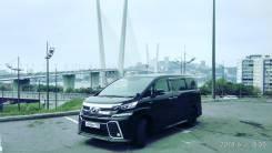 Toyota Vellfire Hybrid. С водителем