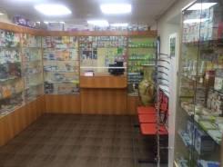 Продам Аптеку