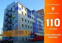 Готовый офис с собственной парковкой — 110 кв. метров — всё включено!. 110кв.м., улица Стрельникова 5, р-н Эгершельд
