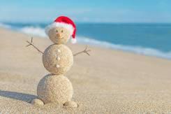 Новый год с видом на море. 31 декабря - 2 января.