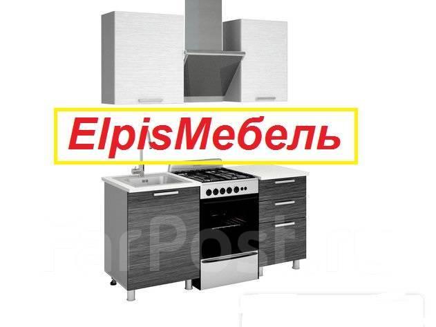 Малогаборитные кухни! Распродажа остатков. Акция длится до 31 декабря