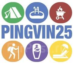 Распродажа по Оптовым Ценам! Есть ВСЁ! В магазине Pingvin25. Акция длится до 11 апреля