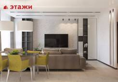 3-комнатная, улица Ватутина 4д. 64, 71 микрорайоны, проверенное агентство, 98кв.м. Интерьер