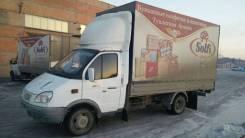 ГАЗ 330202. Продаётся Газ 330202, 2 500куб. см., 1 500кг., 4x2