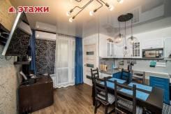 2-комнатная, улица Сочинская 3. Патрокл, проверенное агентство, 56кв.м.