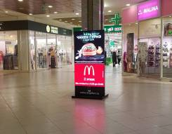 Размещение Рекламы на экране