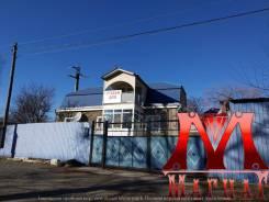 Продаётся двухэтажный дом с земельным участком в Шкотовском районе. Улица Октябрьская 27, р-н Шкотово, площадь дома 115кв.м., скважина, электричеств...