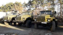 Урал 4320. шасси, 10 500куб. см., 8 000кг., 6x6