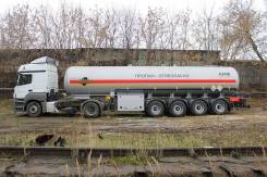 AMS. Полуприцеп-цистерна Газовоз 44 (4 оси). Под заказ