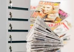 Распространение листовок, буклетов, газет по почтовым ящикам