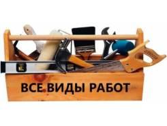 Ремонт, сборка-разборка любой мебели