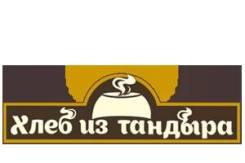 Продавец-кассир. ИП Иванова Е.В. Улица Чичерина 81