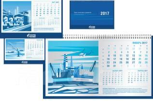 Календари к новому году! Все виды календарей