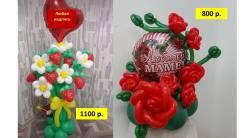 Шары, подарки из шаров ко дню Матери