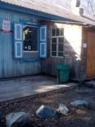 Продам действующий магазин. Улица Набережная 30, р-н Тавричанка, 71,0кв.м. Дом снаружи