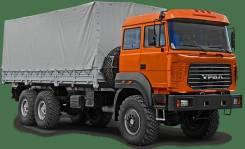 Урал 4320. Бортовой -80/82Е5 6x6 Иркутск, 10 500кг., 6x6. Под заказ