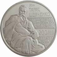 Казахстан, 50 тенге 2014 - 200 лет со дня рождения Тараса Шевченко