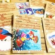 Настоящее письмо от Деда Мороза для всех возрастов
