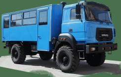 Урал 32552. Автобус специальный -3013-79Е5 4x4 Иркутск, 20 мест. Под заказ