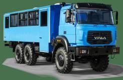 Урал 3255. Автобус специальный -3013-79Е5 6x6 Иркутск, 28 мест. Под заказ