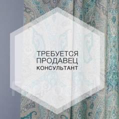 Продавец-консультант. ИП Нехаенко А.Б. Улица Бородинская 46/50